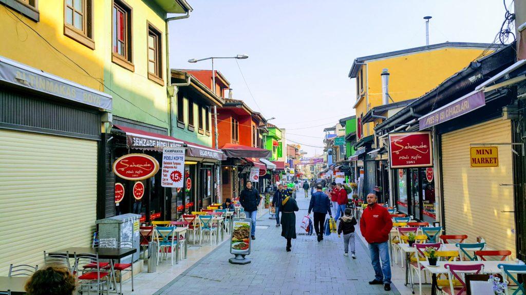 Kayhan Caddesi